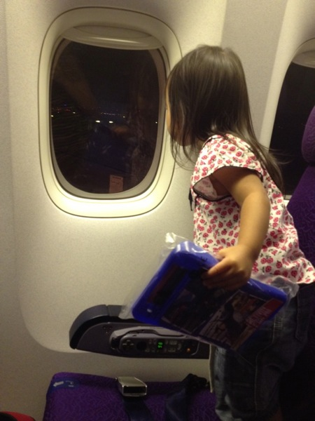 Toddler on the plane