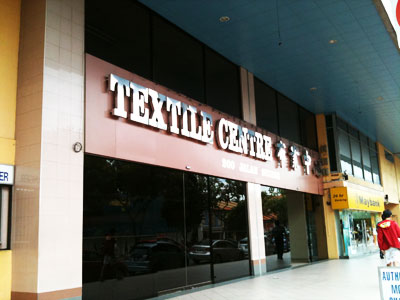 Textile Centre 8
